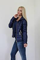 Женская куртка ткань стеганная плащевка на подкладке наполнитель синтепон 100