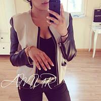 Женская стильная куртка материал кожзам и итальянский кашемир