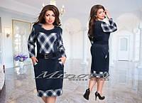"""Платье №1577 И """"Шарлотта"""",размеры 52-58"""