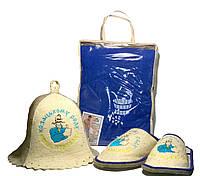Набор для бани и сауны мужской Козацькому роду нема переводу (синее парео, тапочки, шапочка)