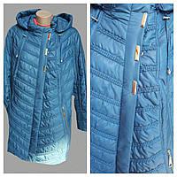 Куртка демисезонная , фото 1