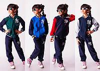 """Подростковый спортивный костюм унисекс""""Бомбер NY"""" (р.152-164)"""