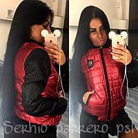 Женская куртка бомбер ткань плащевка на подкладке наполнитель синтепон 100