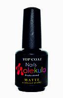 Гель-лак Nails Molekula Top Coat Matte Without sticky матовый