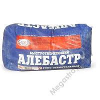 Гипс строительный, АЛЕБАСТР