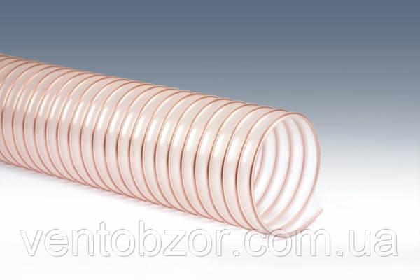 Шланг полиуретановый аспирационный для зерна (транспортировка)