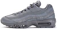 """Мужские кроссовки Nike Air Max 95 """"Cool Grey"""", найк"""
