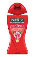"""Palmolive гель для душа """"Арома настроение Твое очарование"""", 250 мл"""