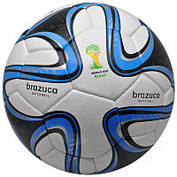 Якісний  футбольний м'яч BRAZUCA
