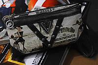 Модный бежевый клатч с черными вставками