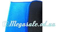 Пояс для похудения универсальный: 117х22см, 2 цвета