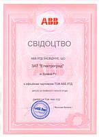 АТ Електроград Офіційний партнер компанії АВВ