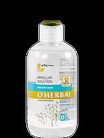 O'Herbal Мицеллярный раствор для сухой кожи с экстрактом льна 250мл