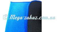 Пояс для похудения универсальный: 117х22см, 2 цвета, фото 1