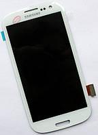 Дисплей (экран) + сенсор (тач скрин) SAMSUNG Galaxy S3 (i9300, 9305, I747, R530) white (оригинал)