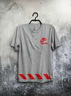 Брендовая футболка Nike, найк, серая, мужская, летняя, хб, красное лого, стильная, КП146