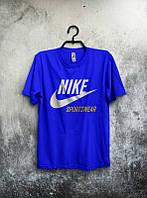 Брендовая футболка Nike, найк, синяя, стильная, мужская, летняя, белое лого, в наличии хлопок, КП196