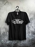 Брендовая футболка VANS, ванс, черное, мужская, хлопковая, белое лого, в наличии, КП430