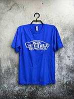 Брендовая футболка VANS, ванс, синяя, мужская, хлопковая, белое лого, в наличии, КП427