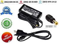 Зарядное устройство Compaq 101880-001 (блок питания)