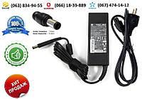 Зарядное устройство Compaq Presario B1200 (блок питания)