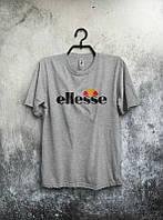 Брендовая футболка ELLESSE, елсе, серая, мужская, хлопок, стильная, КП522
