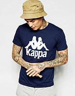 Брендовая футболка KAPPA, капа, темно-синяя, синее лого, в наличии, хлопок, КП530