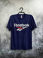 Брендовая футболка Reebok, рибок, темно-синяя, мужская, летняя, белое лого, молодежная, КП717