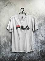 Брендовая футболка Fila, фила, белая, стильная, мужская, трикотаж, КП738