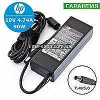 Блок живлення зарядний пристрiй для ноутбука HP G62-140ET
