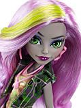 Набор кукол Monster High Дракулаура и Моаника - Добро Пожаловать в Школу Монстров, фото 3