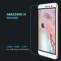 Защитное стекло Nillkin Anti-Explosion Glass H + для Asus Zenfone 3(ZE552KL)