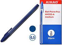 """Ручка шариковая """"AH-555"""" синяя"""