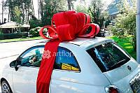 Большой подарочный бант, красный бант на машину, украшение машины бантом