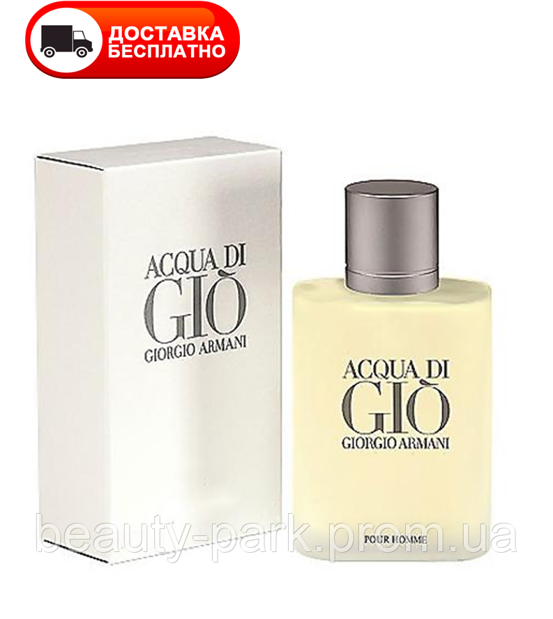 Мужская туалетная вода Giorgio Armani Acqua di Gio pour homme EDT 200 ml -  Beauty Park fd4bfc1a97be5