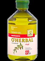 O'Herbal Питательный гель для душа с экстрактом годжи 500мл
