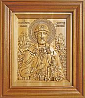 Икона деревянная резная Князя Дмитрия (Димитрия) Донского, фото 1