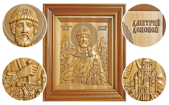 икона резная деревянная князя дмитрия димитрия донского