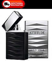 Мужская туалетная вода Giorgio Armani Attitude EDT 100 ml