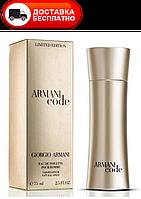 Мужская туалетная вода Giorgio Armani Code Golden Limited Edition edt 75ml