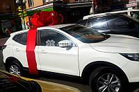 Купить красивый бант на машину, подарочный бант для оформления машины, большой бант