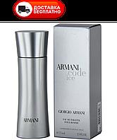 Мужская туалетная вода Giorgio Armani Code Ice edt 75 ml
