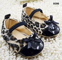 Пинетки-туфли для девочки. 10.5; 11; 12; 13 см