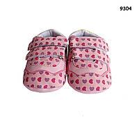 Пинетки-кроссовки Guess для девочки. 12.5 см