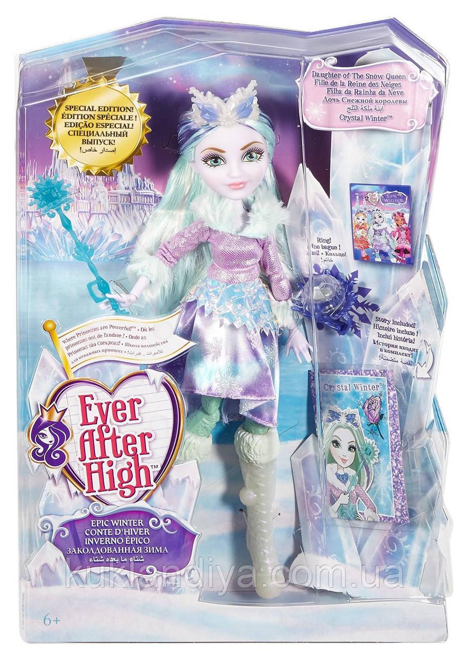 Кукла Ever After High Кристал Винтер Crystal Winter Mattel