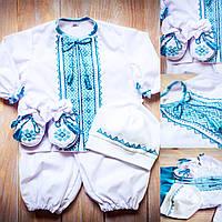 """Комплект для крещения мальчика """"Мережка голуба-2"""", фото 1"""