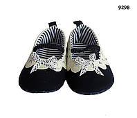 Пинетки-туфли для девочки. 11 см