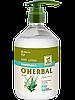 O'Herbal Увлажняющий лосьон для тела с экстрактом алоэ вера 500мл