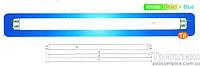 Resun (Ресан) Аквариумная лампа море T8, BB 15, 15 Вт, 43,7 cм