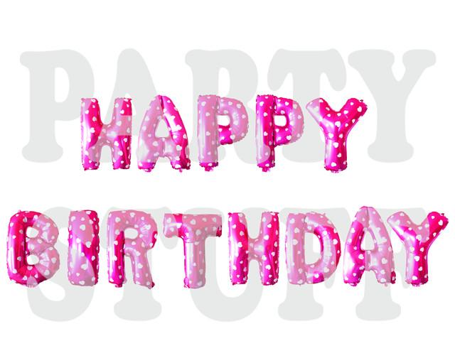 фольгированные буквы день рождения